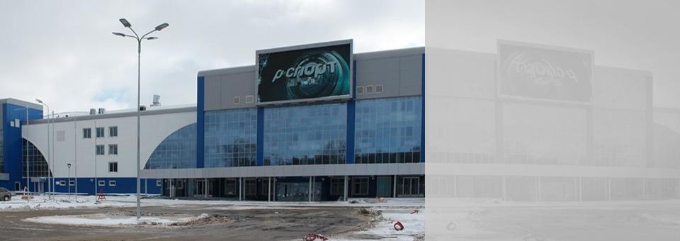 Светодиодное освещение GALAD в Ульяновске