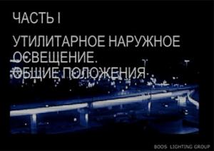 teaser-115